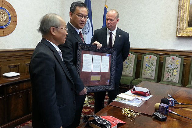 Governor Mead and Taiwanese Officials